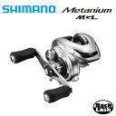 シマノ 16 メタニウム MGL SHIMANO 16 Metanium MGL...