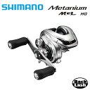 シマノ 16 メタニウム MGL HG SHIMANO 16 Metanium MGL...
