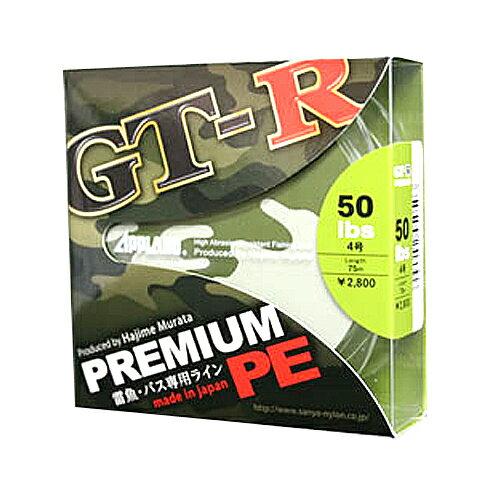 サンヨー GT-R プレミアムPE