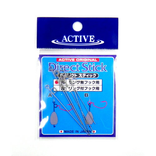 ACTIVE/アクティブ ダイレクトスティックA...の商品画像