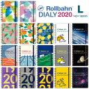 ロルバーン 2020 ダイアリー 手帳 ...