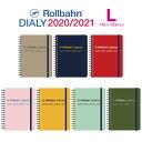 ロルバーン ダイアリー 2020 L スケジュール帳 手帳 2020年3月から2021年3月 デルフォニックス Rollbahn Monthly Planner DELFONICS