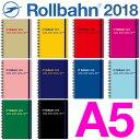 ロルバーン 2018 ダイアリー 手帳 A5 2017年10月はじまり デルフォニックス スケジュ