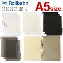 ロルバーン専用 インデックスシート A5 3枚セット 見出し デルフォニックス PVC index sheets set of 3 for exclusive use of Rollbahn Planner or Noteboooks