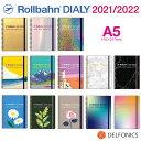ロルバーン ダイアリー A5 2021 スケジュール帳 手帳 2021年3月始まり2022年3月まで デルフォニックス The Rollbahn Monthly Planner Metallic Cover Limited Edition from DELFONICS