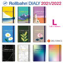 ロルバーン ダイアリー L 2021 スケジュール帳 手帳 B6 2021年3月始まり2022年3月まで デルフォニックス The Rollbahn Monthly Planner..