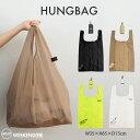 エコバッグ ハングバッグ ヘミングス ウィークエンダー XL The HUNGBAG is Portable Folding Shopping Bag Waterproof