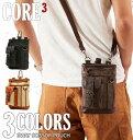 Core1720-1