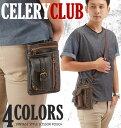 Celery4w05-1