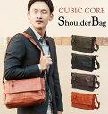 Core1725-1