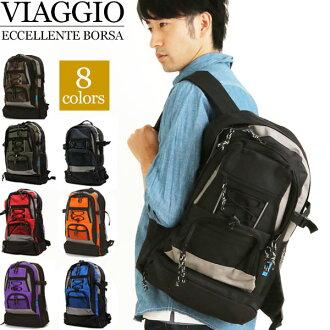 在審查中的鈴聲 ! VIAGGIO Viaggio 背包帆布背包背包 japonais 暨購物和真正的丈夫議價出售去荷重背包袋背包男式女式時裝學校