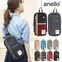 Anelloボディバッグ AU-A0213 送料無料 女の子 軽い 斜めがけバッグ ワンショルダー メンズ Anello アネロ キャンバス 縦型 かわいい メッセンジャーバッグ ショルダーバッグ レディース