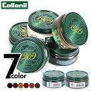 Collonil01-1