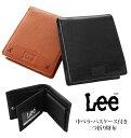 パスケース付き 二つ折り財布 Lee リー 好評 定期入れ付...
