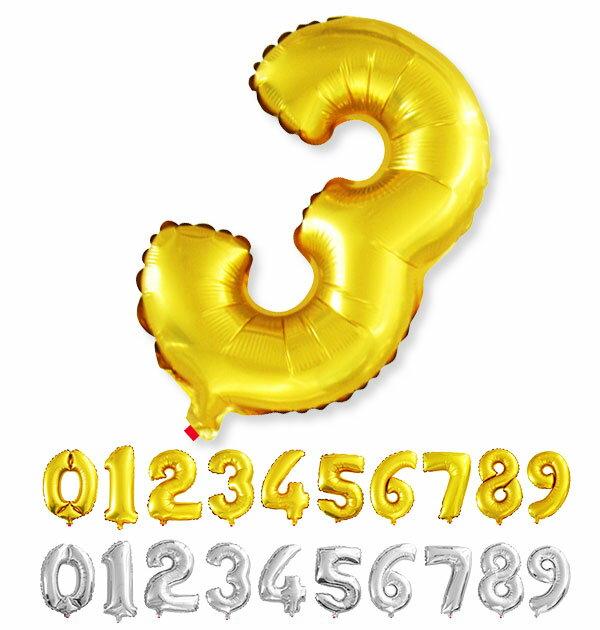 ナンバーバルーンバルーンナンバー誕生日約100cm記念日お祝い送料無料バースデーブライダル装飾ゴール