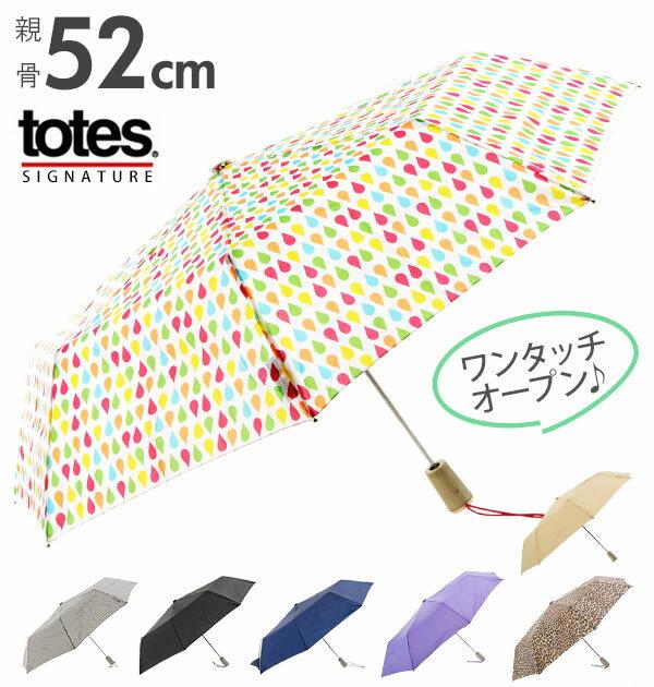トーツ 折りたたみ傘 好評 折り畳み傘 ワンタッチ レディース メンズ 撥水 コンパクト 丈夫 軽量 50cm 8本骨 マジックテープ オートマチック AUTOMATIC おしゃれ ストラップ付き ブランド 雨傘 傘 折畳傘