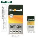 Collonil10-1