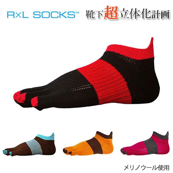 アールエルソックス R×L 通販/正規品 おすすめ ランニング用 定番 マラソン用 立体 五本指 UNISEX ソックス ショート メリノウール ウルトラ トレイル 5本指ソックス SOCKS