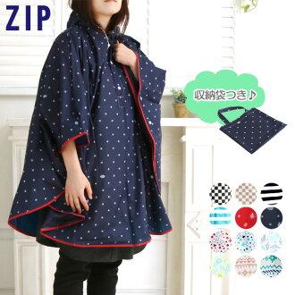 審查由 1 點 ! 郵編郵編婦女雨雨披 9523 猖獗雨雨披徽標雨服雨衣真正便宜討價還價 ! 雨衣