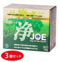 善玉バイオ洗剤浄 3個セット JOE 浄 1.3Kg 洗剤 ...