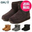 EMU スピンドル 通販/正規品 おすすめ ラバーソールの天然ボア 定番 Boots Mouton Mini Spindle エミュー エミュ ブーツ ムートン ミニ