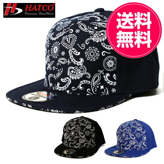 It is HATCO cap hat hat new era type paisley SUICIDAL Sioux rhinoceros Dal Sui rhinoceros Dal HIP HOP street system in a review