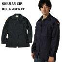 ドイツ軍 ネイビー 通販/正規品 おすすめ ブルゾン 定番 定番 アウター アメカジ フィールドジャケット ジャケット ミリタリー m65 メンズ ミリタリージャケット デッキジャケット