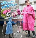 ハイポンチョ カジメイク レインウエア マント レインスーツ 男女兼用 定番 雨具 レディース メン...
