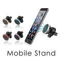 スマホホルダー 車載ホルダー スマホ ホルダー マグネット 磁石 iphone 通販 スマートフォン