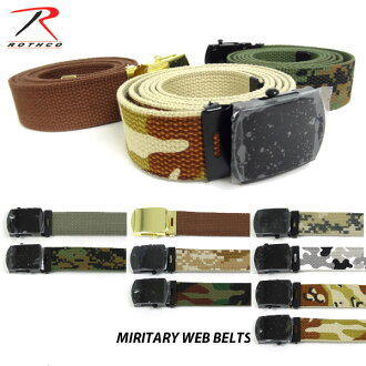 rothco Rothko belt review by 3 points! military MI Rita リーベ Le g. hangin' canvas belt buckle military military-camouflage camouflage with men's camping outdoor genuine cheap bargain sale store is! Work belts