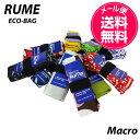 Rume03-1