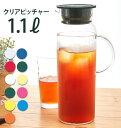 ピッチャー ヴィヴ viv 冷水筒 麦茶ポット 水差し スリムジャグ 通販 麦茶入れ 耐熱 軽い スリム おしゃれ 日本製 ハンドル 使いやすい 洗いやすい サイドポケット 冷蔵庫 収納 便利 1.1l 1100 キッチン用品 E50820145 ZAQ-023 kt01-102