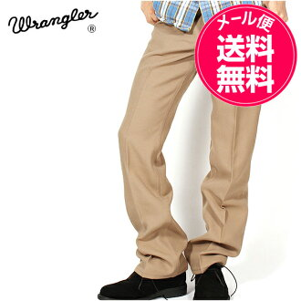Review by 1 point! is buying more deals! Wrangler Wrangler dress jeans Launcher dress slacks workpants chinos work jeans w00082 WORK PANTS denim pants mens red kap wrancher pants and skirts genuine cheap bargain sale store is!