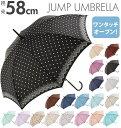 ╗▒ 58cm ─╠╚╬ еье╟егб╝е╣ ▒л╗▒ длд╡ ─ъ╚╓ ╖┌дс ╖┌дд ╖┌╬╠ длдядддд ▓─░ждд дкд╖дудь дк▐п═ю ╛ц╔╫ евеєе╓еьещ umbrella └▐дьд╦дпдд ╝ъ│лдн д╞д╙дщдн е░еще╣е╒ебеде╨б╝ ─╣длд╡ ─╣╗▒ ╝ъ╞░ ▒л ▒лд╬╞№ двдс ╟▀▒л