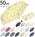 折りたたみ傘 w.p.c ワールドパーティー 通販 レディース 50cm 6本骨 晴雨兼用 アンブレラ