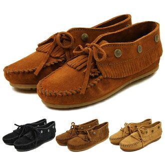 Size exchange absolutely free! Minnetonka Minnetonka fringe women's moccasin reviews on great deals! Buying more deals! MINETONKA MOCCASIN women's moccasin shoes ミネトンカモカシン store / genuine, cheap bargain! Minetonka Moccasin boots