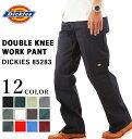 着後レビューで1点までメール便送料無料! ディッキーズ ダブルニーワークパンツ Dickies Double Knee Work Pant 全12色 85283 アメカジ ストリート パンクロックファッション 通販/正規品が激安特価セール