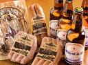北海道でしか手に入らないホップの香りが豊かなサッポロ地ビールと、ビールによく合うおつまみに最適なソーセージの詰め合わせ【お中元】【送料込】開拓使麦酒&ソーセージセットB