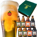 ベアレン 工場直送 地ビール クラフトビール 3種8本 詰め合わせ 飲み比べ セット クラシック シ...
