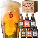 【送料無料】岩手地ビールベアレン定番3種6本詰め合わせトライアルセット330ml瓶6本組飲み比べセットクラフトビール
