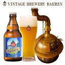 ベアレン醸造所 夏の ヴァイツェン 1本 単位 330ml 瓶