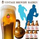 ベアレン醸造所 NO SIDE BEER (ノー サイド ビール) 6本 セット 330ml 瓶