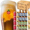 送料無料 ビール ギフト 5種24本 飲み比べ セット ベアレン醸造所 KB