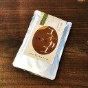 有機玄米ひとめぼれ 玄米恋粥(こいかゆ) [1袋250g]【あす楽】