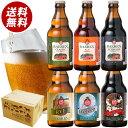 メッセージ 地ビール クラフトビール・ビールギ