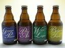 ベアレン特別醸造ビール頒布会BAEREN BEER SERIES 20