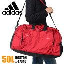adidas アディダス ボストンバッグ 大型 50L ad...