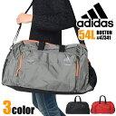adidas アディダス ボストンバッグ 大型 54L ad...