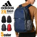 アディダス リュックサック 27L adidas ロリンズ 1-47837 通学 大容量