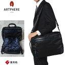 ARTPHERE アートフィアー ビジネスバッグ 3WAY ビジネスリュック ブリーフケース ナイロン ADvan BK18-104 メンズ 通勤 A4 ビジネス 軽量 ブラック ネイビー
